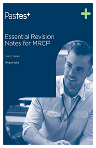 If you have found this website, you are probably studying for the MRCP exams. It may be your first attempt, or you may have sat the exam before.